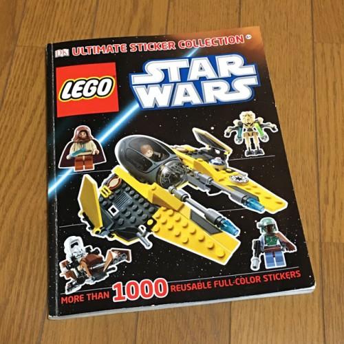 レゴの本01